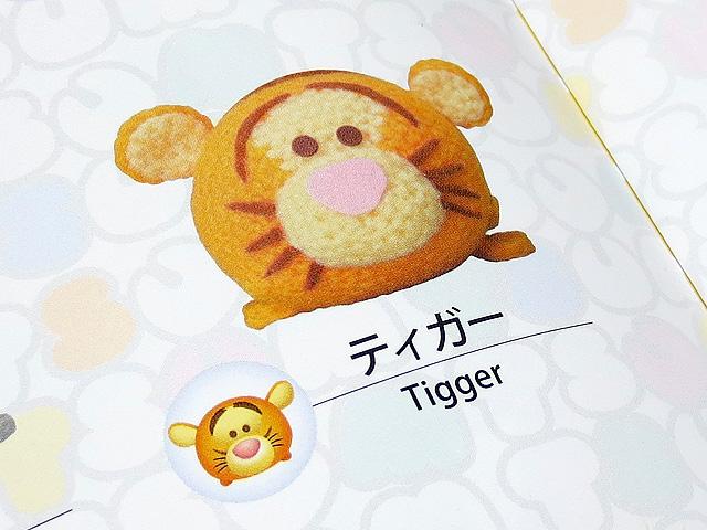 Weekly_tsumtsum_minnie_01_09.jpg