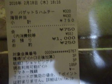 mini_DSC03869.jpg