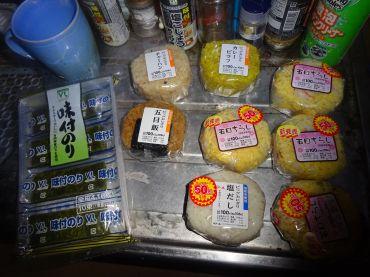 mini_DSC03959.jpg