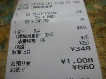 mini_DSC03961.jpg