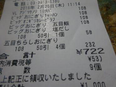 mini_DSC03963.jpg