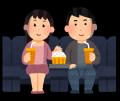 movie_couple[1]