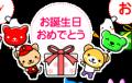 birthday_s_01_r12_c17[1]