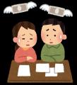 couple_kakei[1]