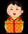 present_girl[1]