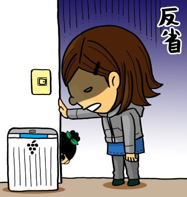 20120927_misudo_24[1]