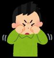 allergy_me_kayui[1]