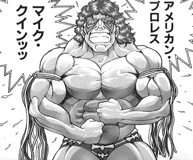 baki-16032703.jpg