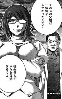 gokukoku176-16021803.jpg