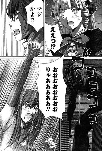 gokukoku177-16030302.jpg