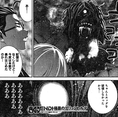 gokukoku179-16031704.jpg