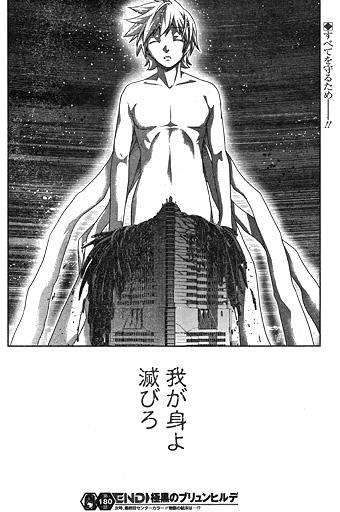 gokukoku180-16032401.jpg