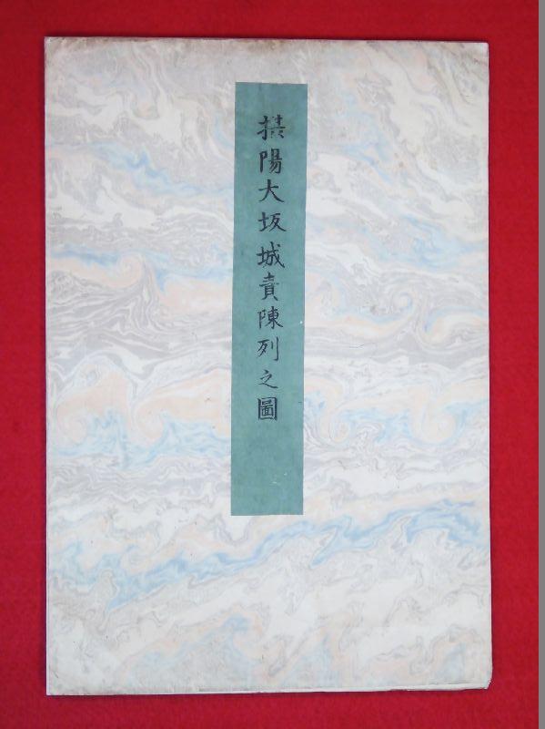 20160305-2 (1)