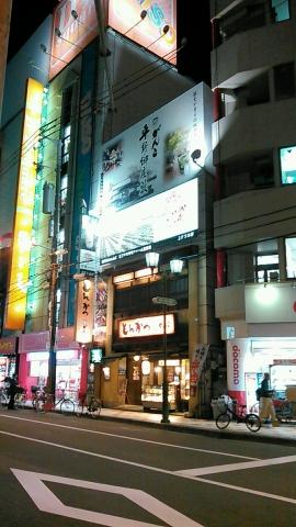 花様(ka-you なんば) (2)
