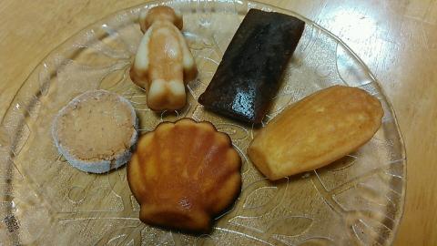パルテール 神戸住吉店 (8)