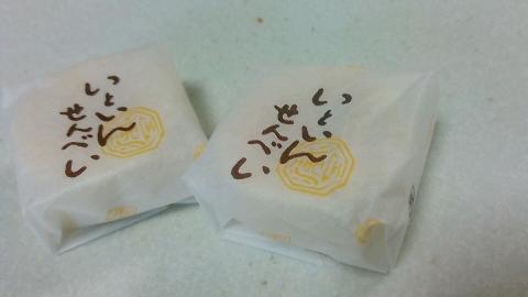 絲印煎餅 (2)