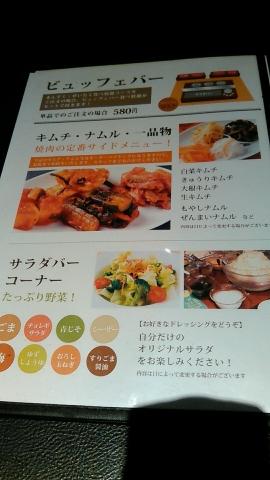龍の巣 ヒルステップ生駒店 食べ放題ランチ (44)