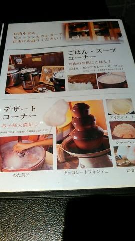 龍の巣 ヒルステップ生駒店 食べ放題ランチ (45)