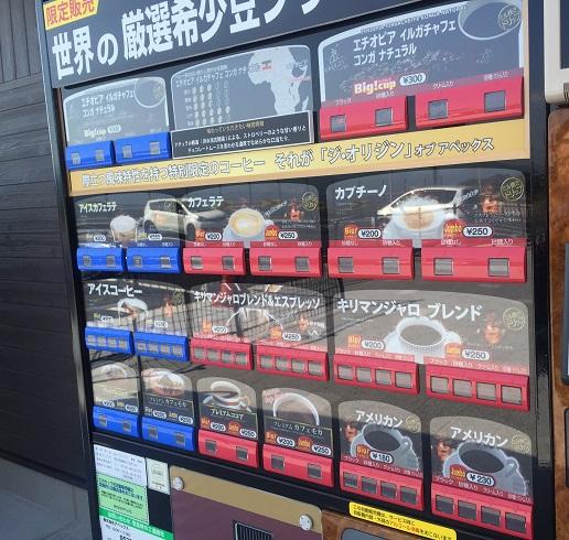 shitarahara_tu6.jpg