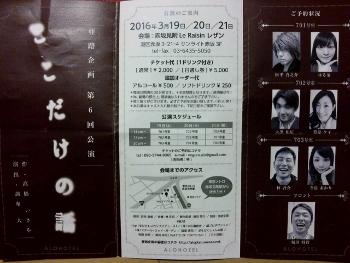 20160319200726130.jpg