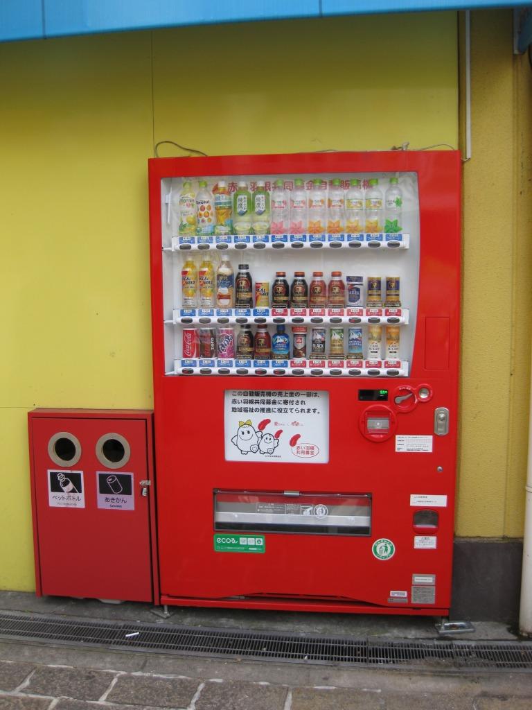 枚方市駅前のN's squareに共同募金協力型自販機が設置されました。