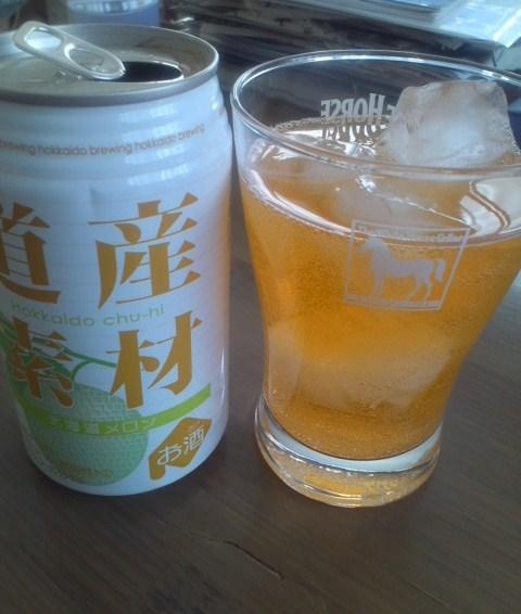 hokkaido chu-hi 道産素材 北海道メロン