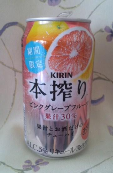 期間限定 KIRIN 本搾り ピンクグレープフルーツ