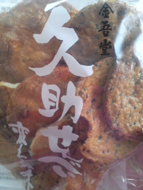 ロハコで買った金吾堂の煎餅と不二家のハートチョコ