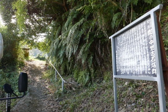 s-禰寝氏累代の墓 (15)