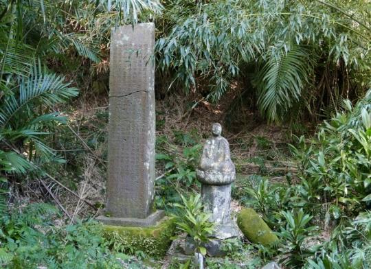 s-禰寝氏累代の墓 (19)