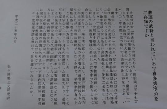 s-16年1月5日 (58)