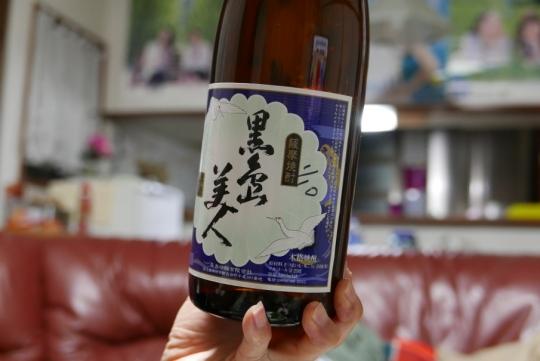 s-料理 (5)