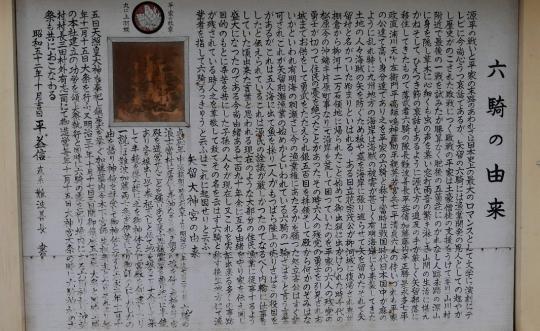s-16年1月26日 (23)