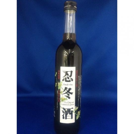 sakefoodkato_mx4pe25urv.jpg
