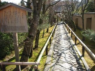 京都光悦寺