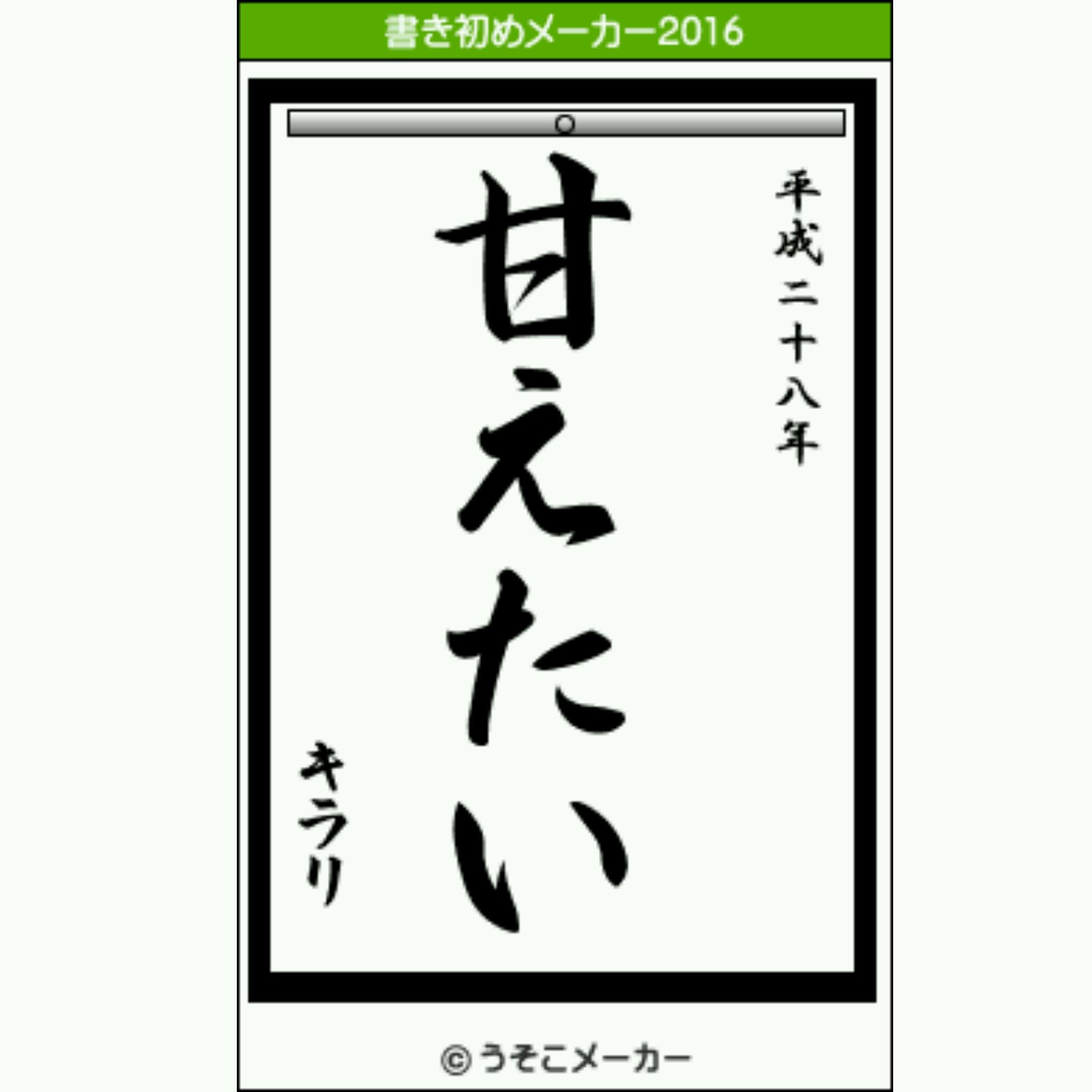 20160203215249e9c.jpg