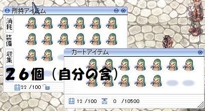 screenOlrun001_20160321172011c28.jpg