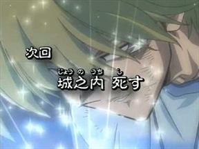 三大アニメネタバレ次回予告 「城之内死す」「 Gガンダム大勝利! 」