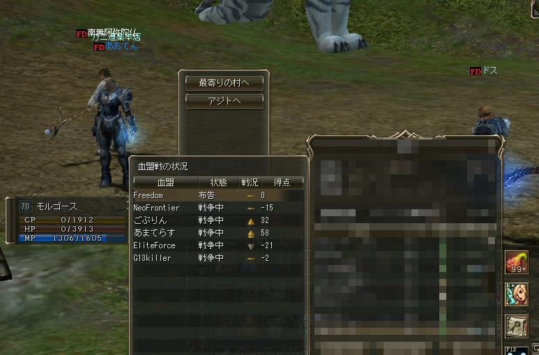 Shot00712.jpg