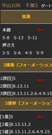 cm320_3.jpg