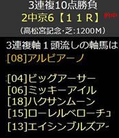 hm327_2.jpg