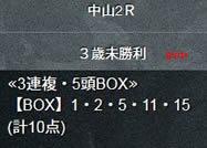 un326_2_2.jpg