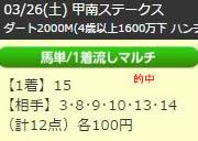 up326_1.jpg