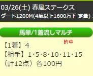 up326_2.jpg