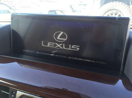 lexus_lx570_prox1.jpg