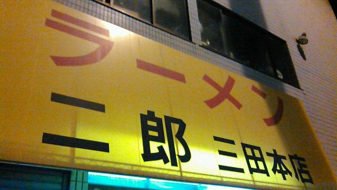 20160227_18481811.jpg