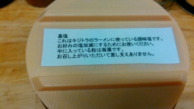20160315_18302519.jpg