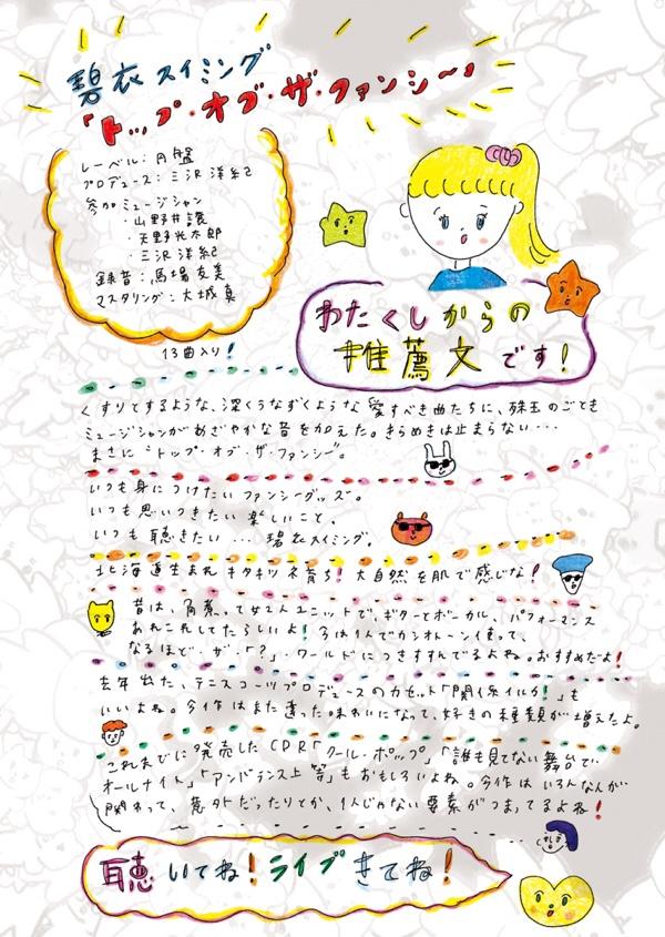 fc2blog_20160122112756bf6.jpg