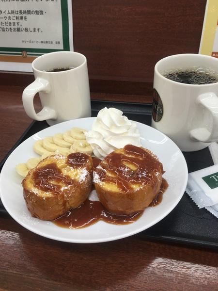 タリーズコーヒー フタバ図書MEGA岡山店 *南区泉田* - *カフェ*