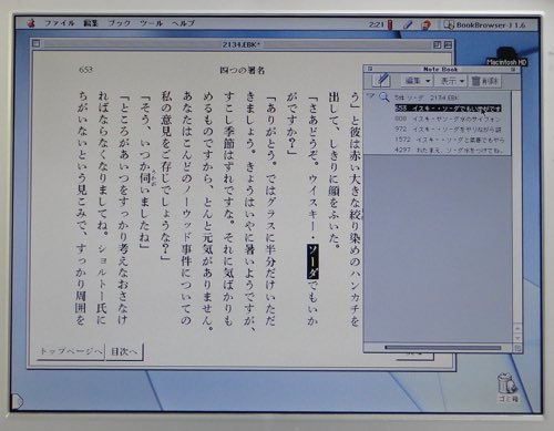 SHSearch_09.jpg